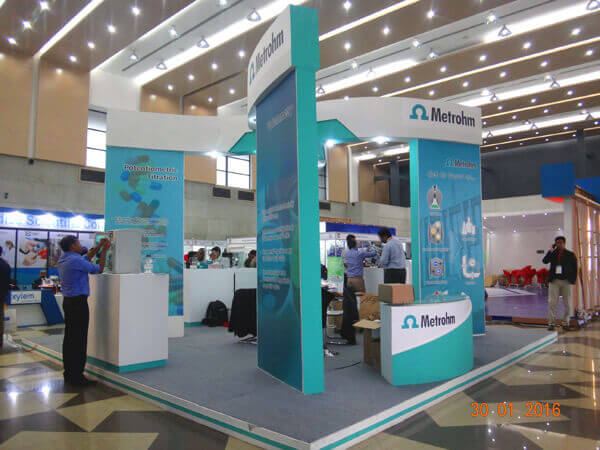 Exhibition event management bangladesh